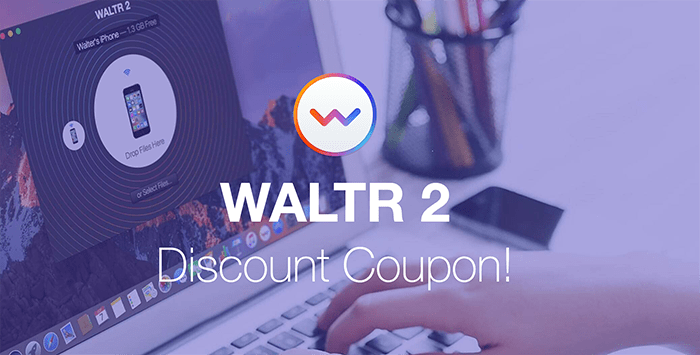 WALTR 2 Discount Coupon Code