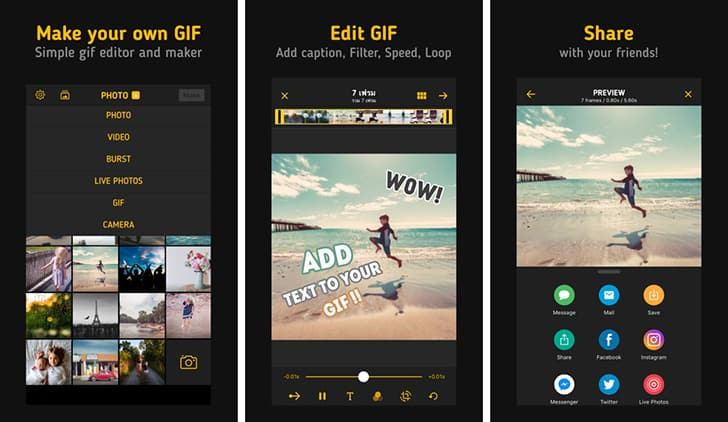 Convert Video to GIF - iOS (iPhone, iPad), Android